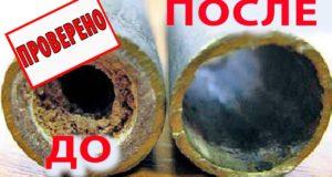 Как прочистить трубы от засоров