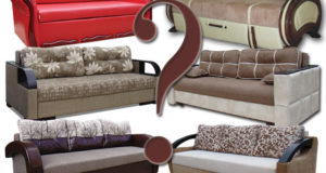 Покупаем качественный диван