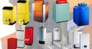 Разновидности котлов отопления