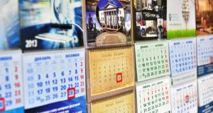 Возможности печати стильных и функциональных календарей