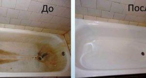 О способах реставрации ванн