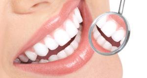 Стоматология  здоровье полости рта