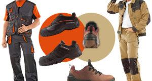 Спецодежда и обувь для работы