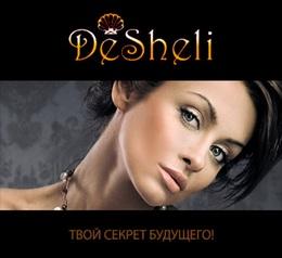 Споры вокруг косметики Desheli