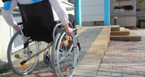 Техническое оснащение для инвалидов