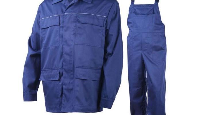 Специальная одежда для работы