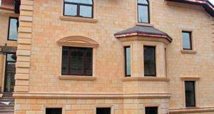 Разновидности фасадов из песчаника
