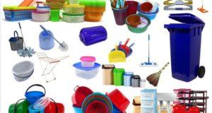 plastic-shop.in.ua — это магазин хозтоваров с приятными ценами