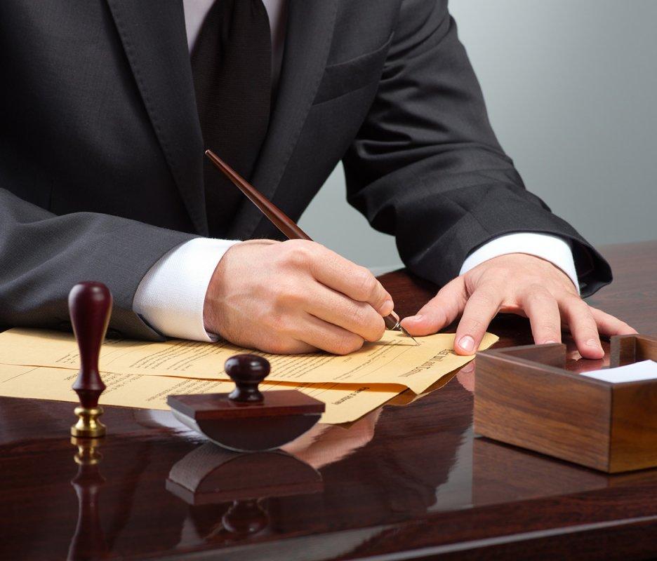 """Квалифицированная помощь юристов от компании """"Проффюрист"""""""