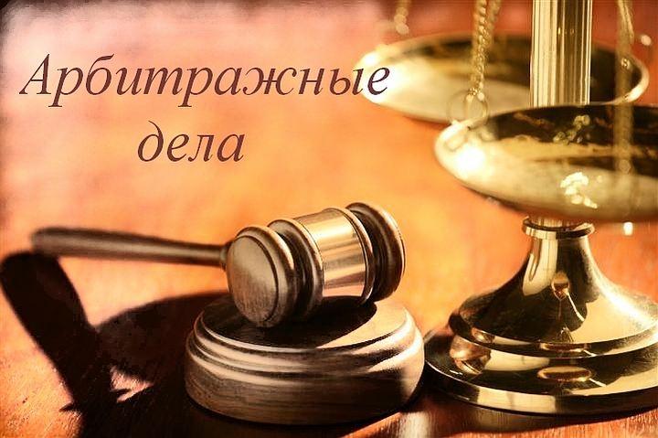В каких ситуациях могут понадобиться услуги арбитражного адвоката?