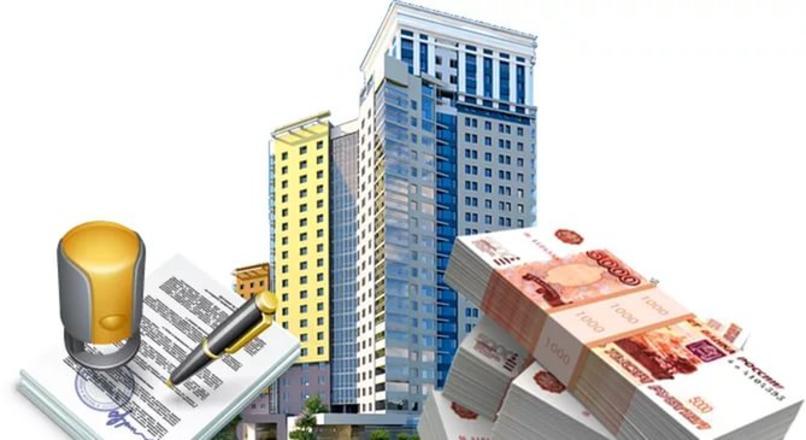Что важно знать перед оформлением кредита под залог квартиры