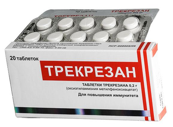 Трекрезан – эффективное противовирусное и иммуномодулирующее средство