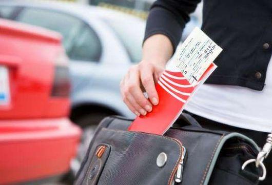 Покупка авиабилетов онлайн, не выходя из дома