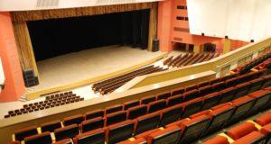 Как купить билеты в киноконцертный театр