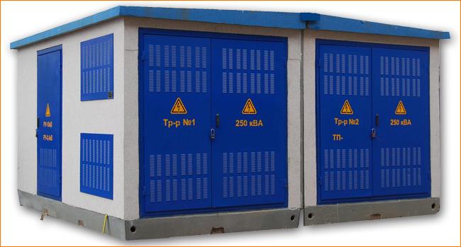 Комплектные трансформаторные подстанции (КТП): где заказать?