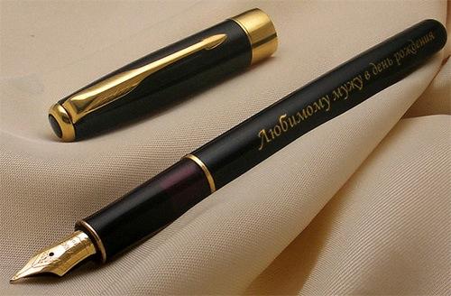Лазерная гравировка на ручках – превосходный способ украшения подарка