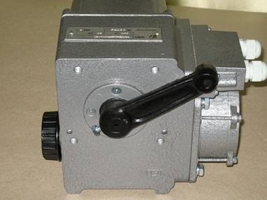 Исполнительный механизм МЭО 40