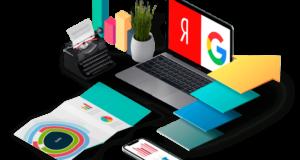 Куда обратиться, если нужно заказать профессиональную разработку сайтов?