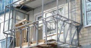 Как сделать балкон больше по размерам
