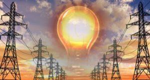 Приобретение электроэнергии у надежного поставщика
